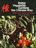 Better Vegetables The Chinese Way_by Peter Chan_Suggested Further Reading